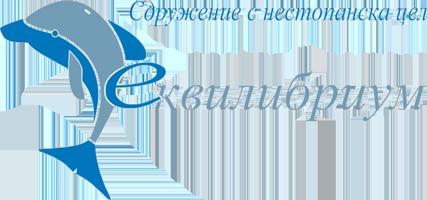 ekvilibrium-logo