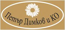 petar-dimkov-logo